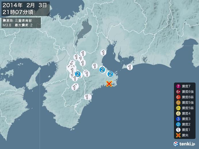 地震情報(2014年02月03日21時07分発生)