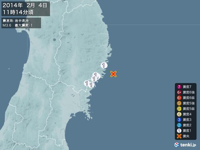 地震情報(2014年02月04日11時14分発生)