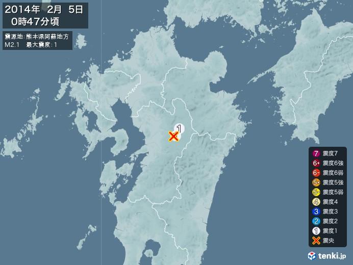 地震情報(2014年02月05日00時47分発生)