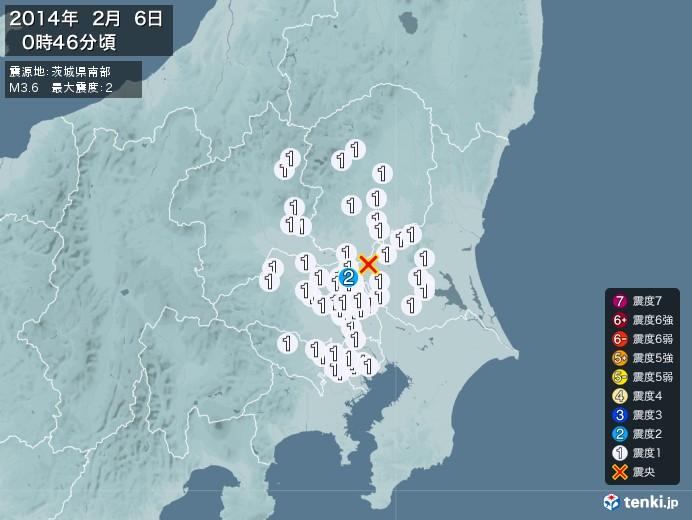 地震情報(2014年02月06日00時46分発生)