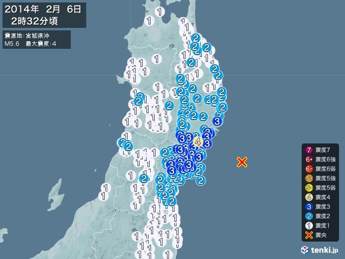 地震情報(2014年02月06日02時32分発生)