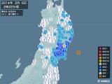 2014年02月06日02時32分頃発生した地震