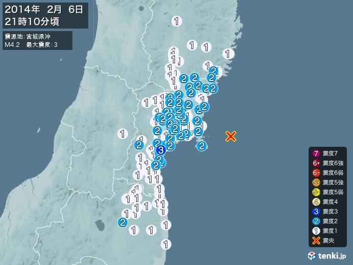 地震情報(2014年02月06日21時10分発生)
