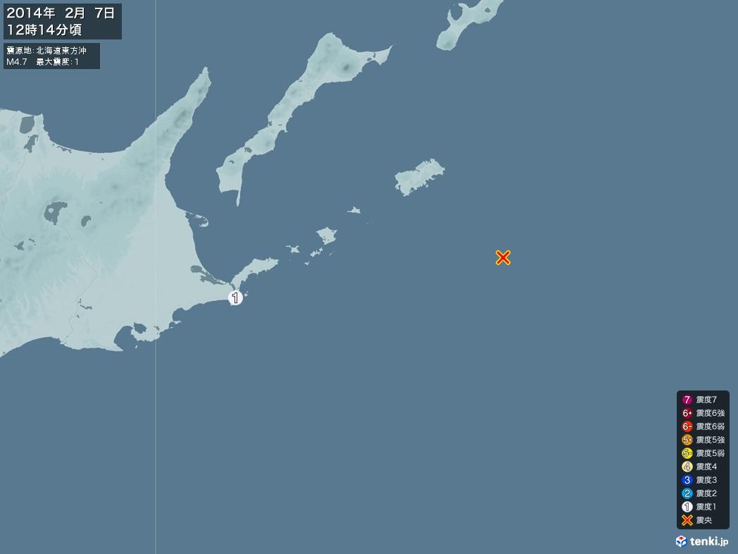 地震情報 2014年02月07日 12時14分頃発生 最大震度:1 震源地:北海道東方沖(拡大画像)