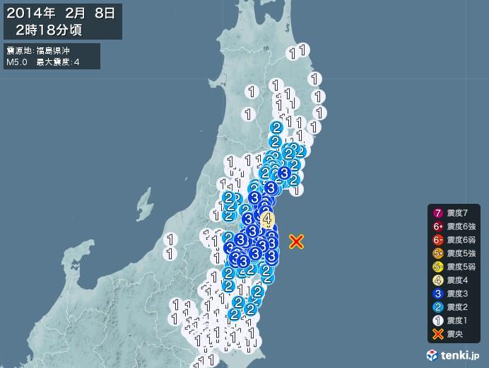 地震情報(2014年02月08日02時18分発生)