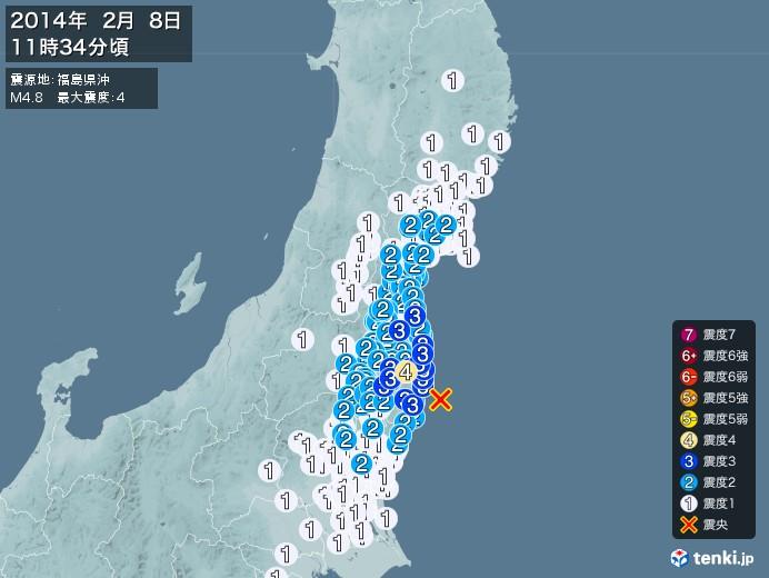 地震情報(2014年02月08日11時34分発生)