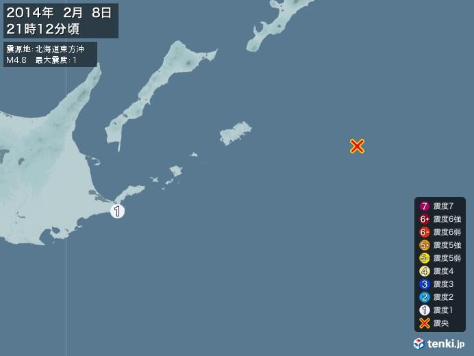 地震情報(2014年02月08日21時12分発生)