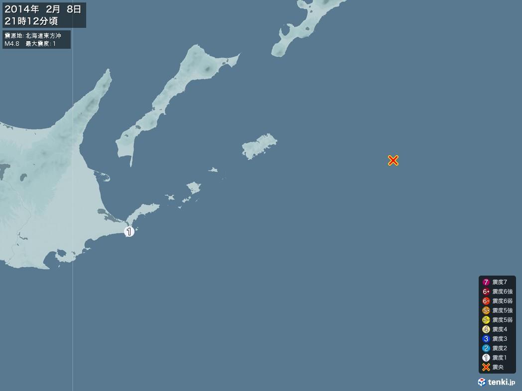 地震情報 2014年02月08日 21時12分頃発生 最大震度:1 震源地:北海道東方沖(拡大画像)