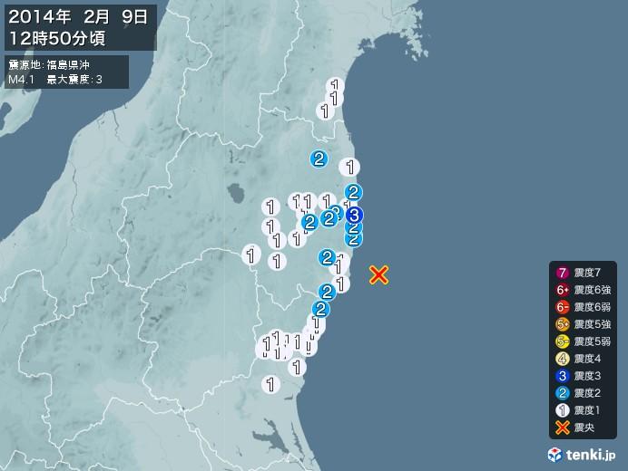 地震情報(2014年02月09日12時50分発生)
