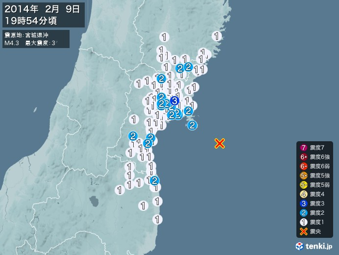 地震情報(2014年02月09日19時54分発生)