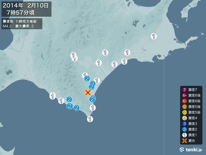 地震情報(2014年02月10日07時57分発生)