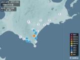 2014年02月10日07時57分頃発生した地震