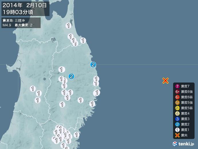 地震情報(2014年02月10日19時03分発生)