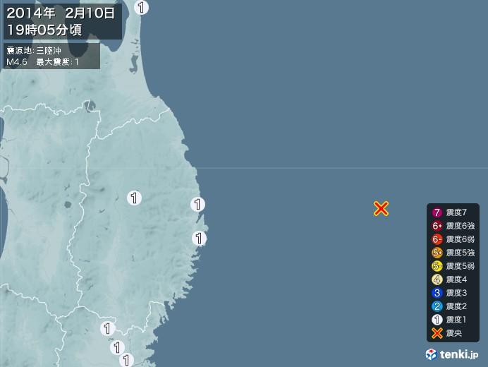 地震情報(2014年02月10日19時05分発生)