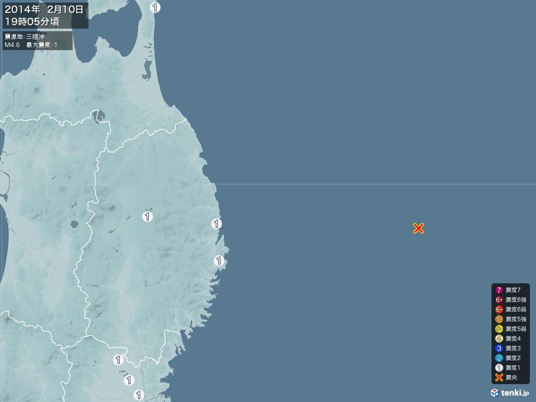 地震情報 2014年02月10日 19時05分頃発生 最大震度:1 震源地:三陸沖(拡大画像)