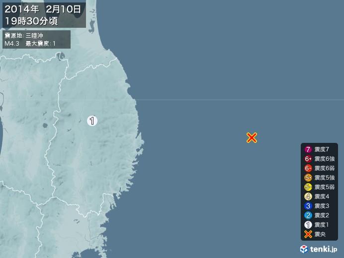 地震情報(2014年02月10日19時30分発生)