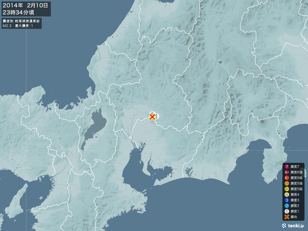 地震情報 2014年02月10日 23時34分頃発生 最大震度:1 震源地:岐阜県美濃東部(拡大画像)