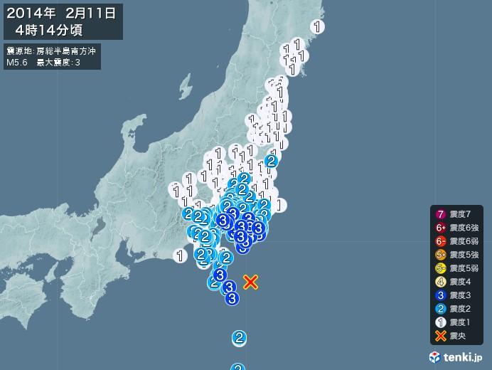 地震情報(2014年02月11日04時14分発生)