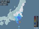 2014年02月11日04時14分頃発生した地震
