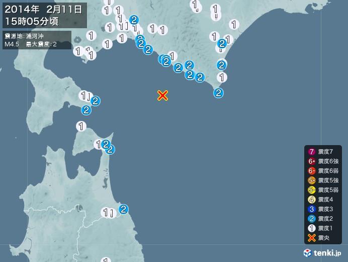 地震情報(2014年02月11日15時05分発生)