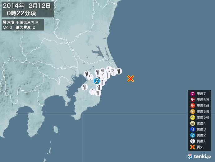地震情報(2014年02月12日00時22分発生)