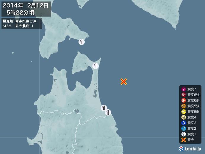 地震情報(2014年02月12日05時22分発生)