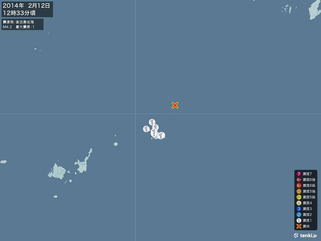 地震情報 2014年02月12日 12時33分頃発生 最大震度:1 震源地:宮古島近海(拡大画像)