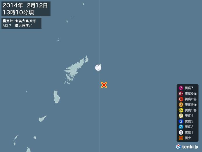 地震情報(2014年02月12日13時10分発生)