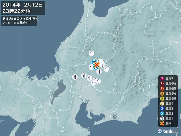 地震情報(2014年02月12日23時22分発生)