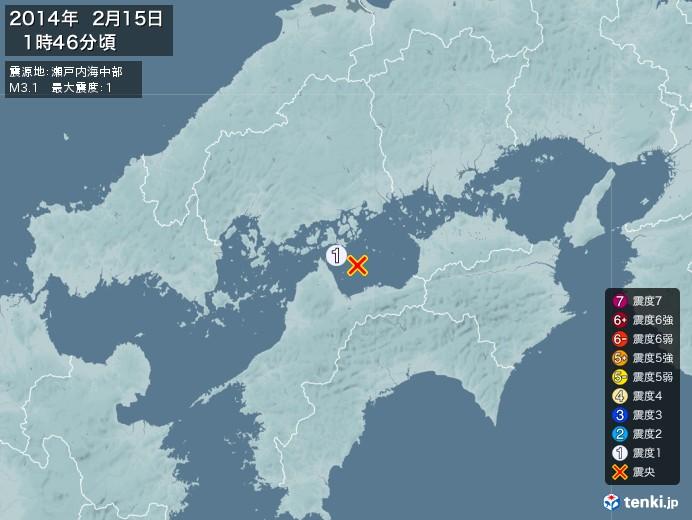 地震情報(2014年02月15日01時46分発生)