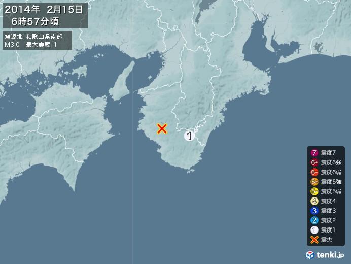 地震情報(2014年02月15日06時57分発生)