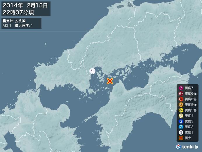 地震情報(2014年02月15日22時07分発生)
