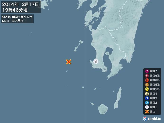 地震情報(2014年02月17日19時46分発生)