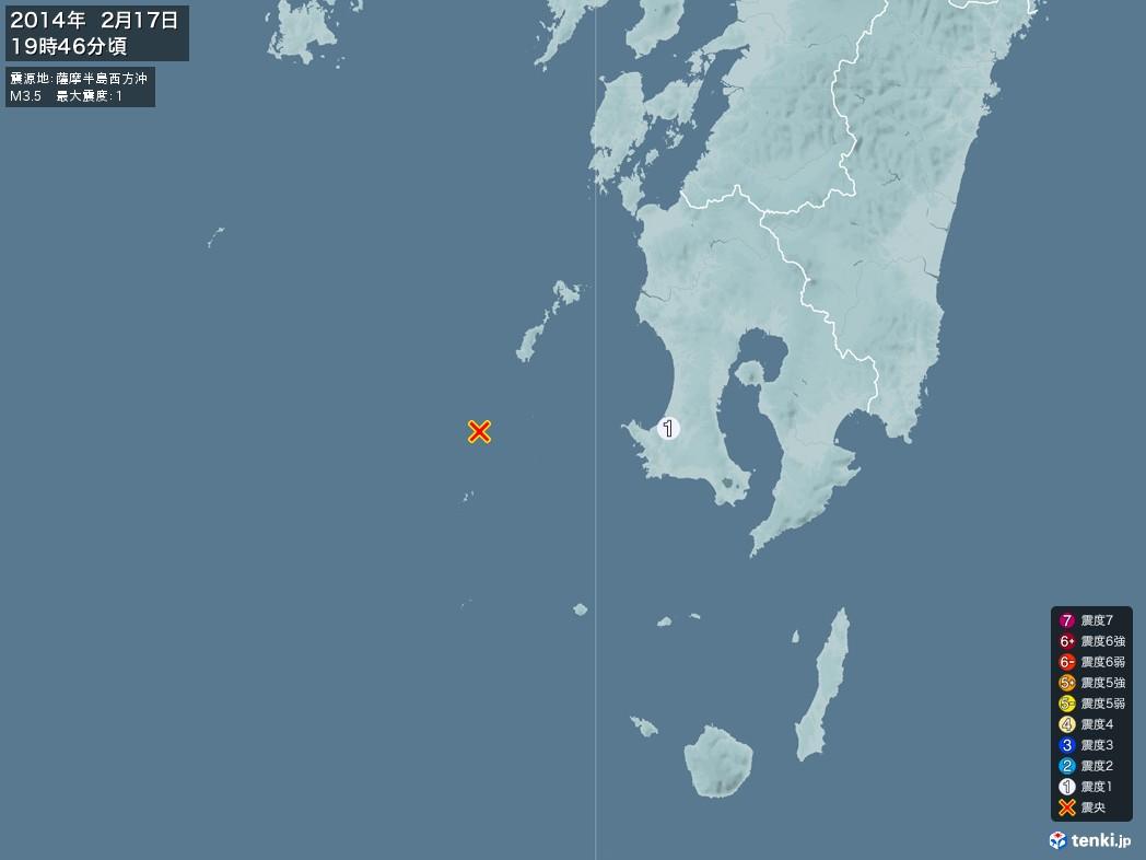 地震情報 2014年02月17日 19時46分頃発生 最大震度:1 震源地:薩摩半島西方沖(拡大画像)