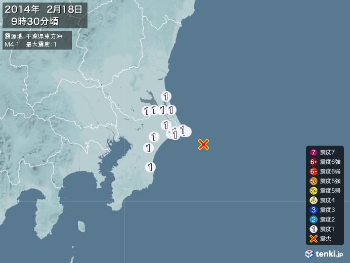 地震情報(2014年02月18日09時30分発生)