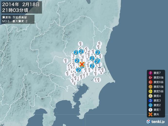 地震情報(2014年02月18日21時03分発生)