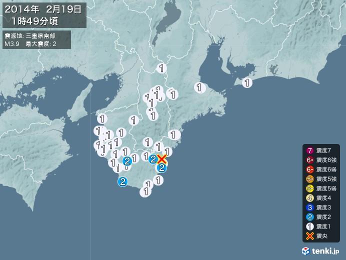 地震情報(2014年02月19日01時49分発生)
