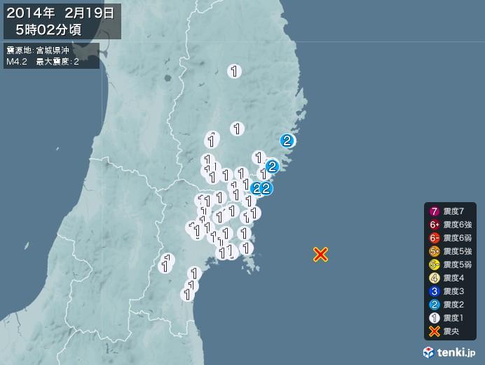 地震情報(2014年02月19日05時02分発生)
