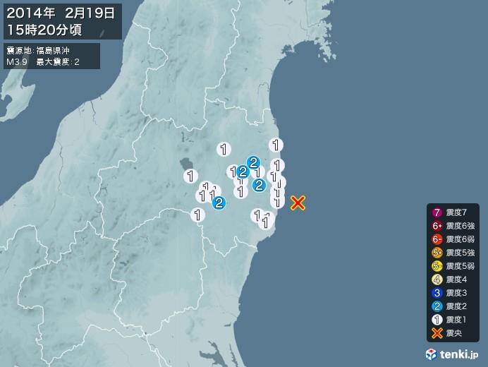 地震情報(2014年02月19日15時20分発生)