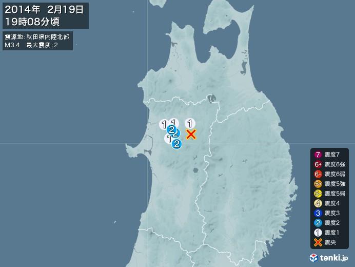 地震情報(2014年02月19日19時08分発生)