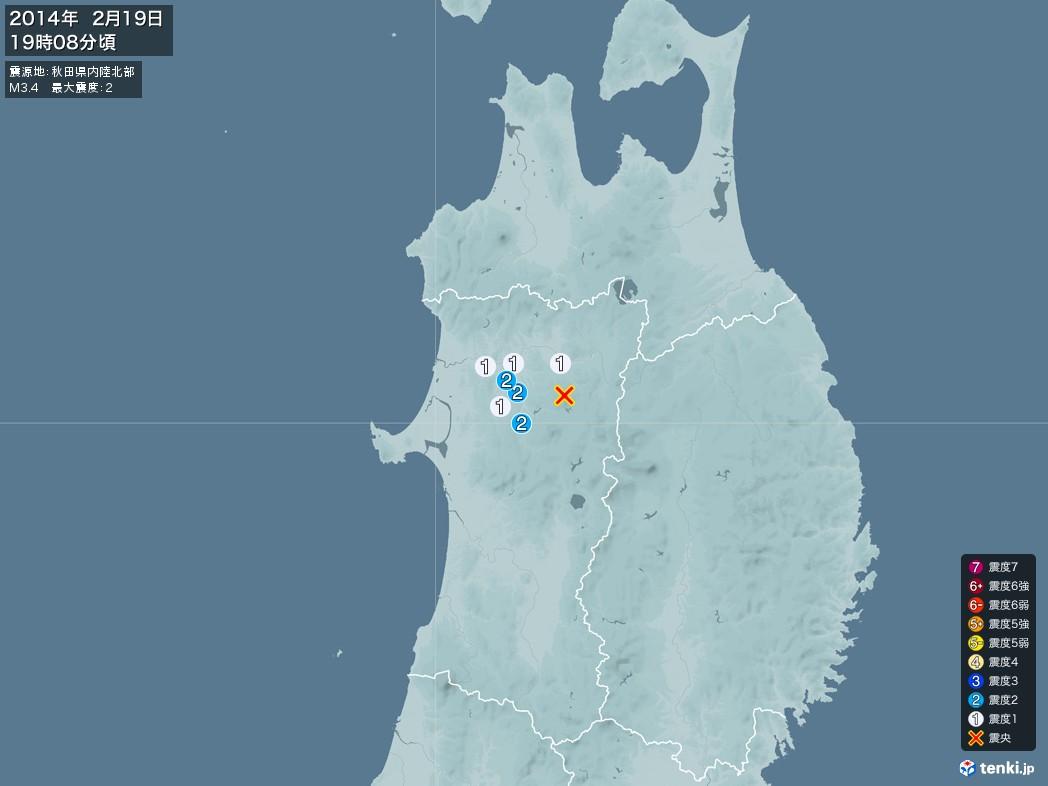 地震情報 2014年02月19日 19時08分頃発生 最大震度:2 震源地:秋田県内陸北部(拡大画像)