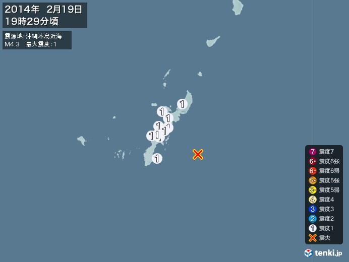 地震情報(2014年02月19日19時29分発生)