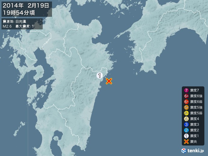 地震情報(2014年02月19日19時54分発生)