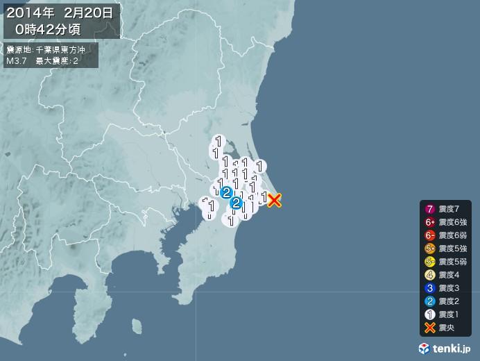 地震情報(2014年02月20日00時42分発生)