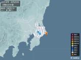2014年02月20日00時42分頃発生した地震