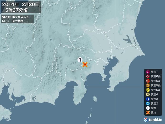 地震情報(2014年02月20日05時37分発生)