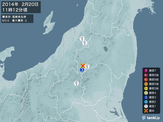 地震情報(2014年02月20日11時12分発生)
