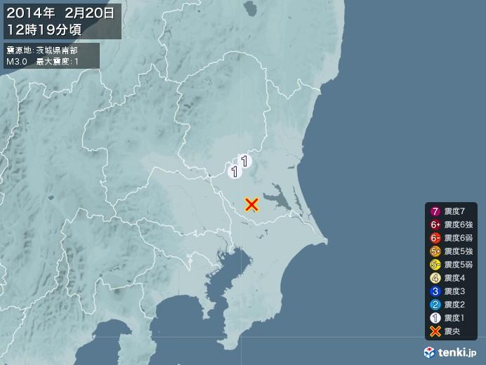 地震情報(2014年02月20日12時19分発生)