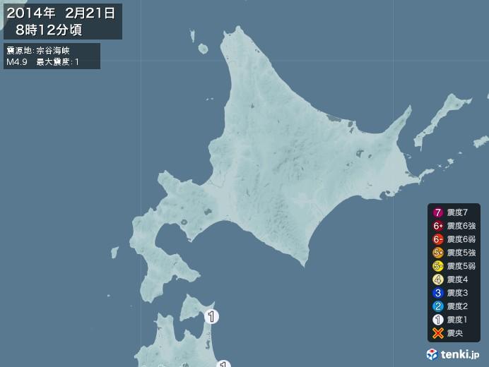 地震情報(2014年02月21日08時12分発生)
