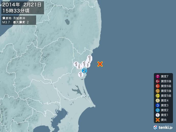 地震情報(2014年02月21日15時33分発生)
